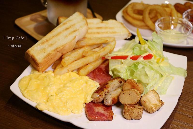 Imp Cafe東區早午餐下午茶鬆餅19