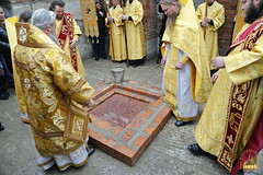 98. The Laying of the Foundation Stone of the Church of Saints Cyril and Methodius / Закладка храма святых Мефодия и Кирилла 09.10.2016