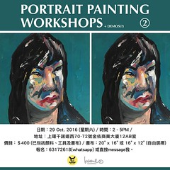 PORTRAIT PAINTING WORKSHOPS + DEMOS(?) by ks, round 2. (.ks.1.) Tags: instagramapp square squareformat iphoneography uploaded:by=instagram hk hkartart arthk hong kong hongkongart hkartist hongkongartist portrait portraitpainting paintingworkshops workshops portraitpaintingworkshops demos paintingdemos ks ks1 ksone ngaiseotka acrylic acrylicpainting coolala canvaspainting 24sep2016 artagram