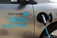 BetterPlace Visitors Center (jessenowlin) Tags: car electric israel innovation betterplace