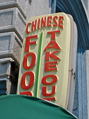 Chinese Food, Brooklyn, NY (Robby Virus) Tags: city nyc food newyork apple brooklyn out restaurant big manhattan vacuum chinese plastic takeout take formed