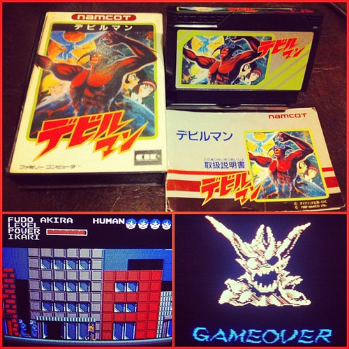 Devilman for the Famicom. #devilman #nintendo #famicom #nes #familycomputer #akirafudo #gonagai #8bit #videogames #retrogaming #gamer #retro #manga #anime #デビルマン #ファミコン #japan #namco
