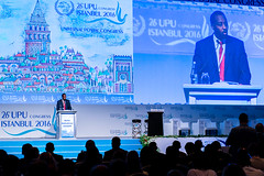 4 October - Ministerial Conference (Universal Postal Union) Tags: 26th universal postal congress istanbul