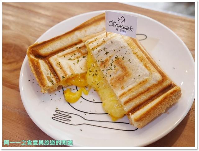 新莊美食.哦三明治.早午餐.捷運丹鳳站.平價image027