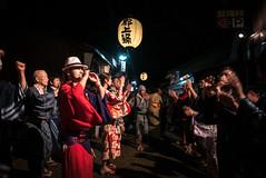 Gujo Hachiman Odori (The Cup and the Road) Tags: 2016 august gifu gujohachiman japan odori
