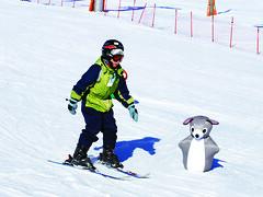 Norway, Beitostolen child ski (crystalpressoffice) Tags: birmingham westmidlands unitedkingdom