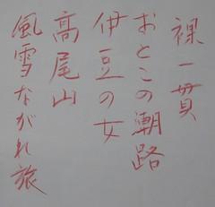 北島三郎 画像14