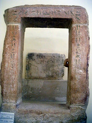 Gate of a tomb (konde) Tags: tomb stele balat oldkingdom 6thdynasty imapepy