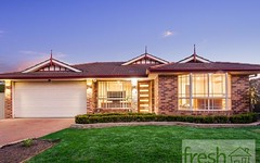 66 Barnier Drive, Quakers Hill NSW
