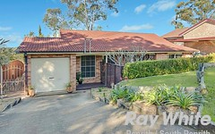 72 Wedmore Road, Emu Heights NSW