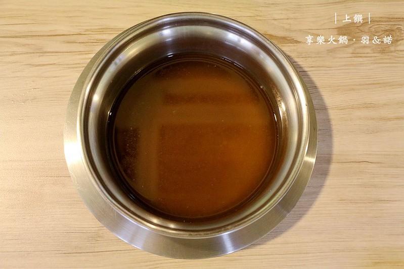 上饌享樂火鍋泰山涮涮鍋16