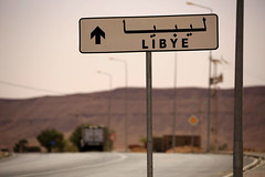 Libyan oil port takeover provides edge to japanese commander (majjed2008) Tags: commander eastern edge gives libyan port takeover