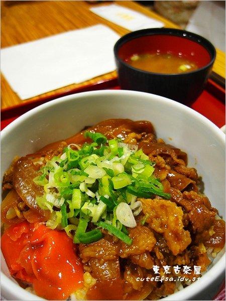 【台北敦化北路】東京古奈屋 / 濃郁的熟成咖哩好滋味