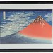 403. Mt. Fuji Japanese Woodblock