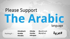 Support Arabic Language