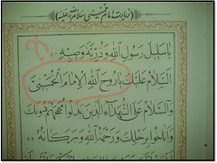 Mafatih jadid imam khomeini (2) (kurosh.n) Tags: iran  islamic imam    khomeini     mafatih  repoblic