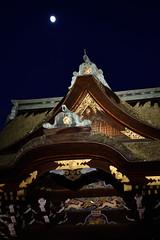 DSC_3955 (kazuchan_nara) Tags:   kyoto japan kitanotenmangu
