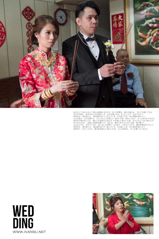 29105717004 c55756fca2 o - [台中婚攝] 婚禮攝影@心之芳庭 立銓 & 智莉