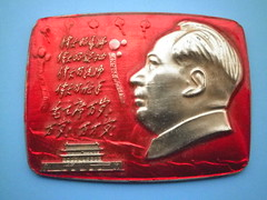 Great mentor A great leader   Great commander in chief  The great helmsman  Long live Chairman Mao            (Spring Land ()) Tags: booksheet 003 mao zedong badge china mmmm
