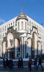 -     (Kazanskaya temple) (Nickolas Titkov) Tags: winter   dome cross    russia canonef1635mmf28liiusm canoneos5d kazanskayatemple   moscow    church temples chapel building architecture outdoor