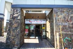 IMG_3485.JPG (tarodepon) Tags: japan aomoriprefecture eyefi inakadate