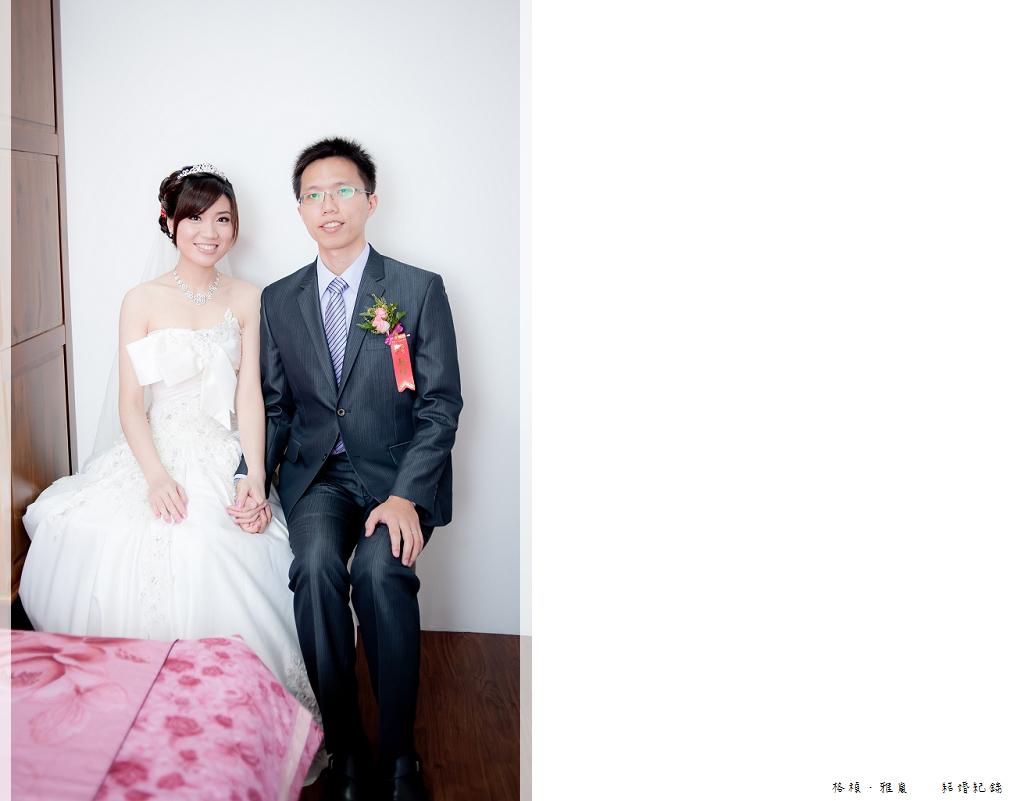 格禎&雅嵐_057