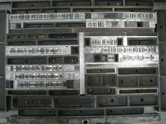 Type form (Elwyn Brooks) Tags: printing type letterpress broadside typeform