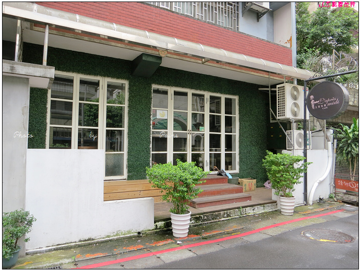 台北中山區立裴米緹咖啡 (38).JPG