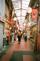 Omiya, Japan (joshua alderson) Tags: japan tokyo saitama suginami fujifilm nakano omiya klassew kaichi film 35mm