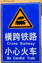 I_B_IMG_8958 (florian_grupp) Tags: asia china steam train railway railroad diaobingshan tiefa liaoning sy coal mine 282 mikado steamlocomotive locomotive 280 consolidation kd6 usatc s160 us kd6487 lima