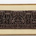 45. Southeast Asian Carved Panel