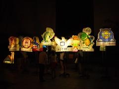 P5196547 (gonelovelywild) Tags: seoul southkorea lotuslanternfestival