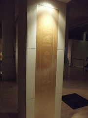 Birmingham Museum and Art Gallery: Gas Hall - Pharoah: King of Egypt - golden hieroglyphics (ell brown) Tags: greatbritain england museum birmingham unitedkingdom egypt britishmuseum westmidlands hieroglyphics ancientegypt bmag gashall birminghammuseumartgallery birminghammuseumandartgallery birminghamcitycouncil artscouncilengland northernrockfoundation birminghammuseums tyneweararchivesmuseums abritishmuseumtour pharoahkingofegypt goldenhieroglyphics