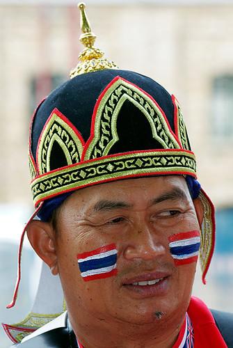 Thai fan