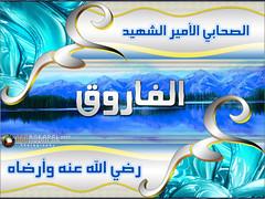AL-Farook (Abo-Mobarak) Tags: omer abo  mobarak              alajmi