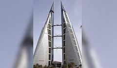 ألق نظرة على أجمل التحف الهندسية في دول الخليج (ahmkbrcom) Tags: أبوظبي أرامكو الإمارات البحرين الدوحة المشاريع برجخليفة حدائق دولالخليج عُمان