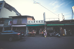 DSC_4593 (Photographer Wuchi) Tags: taiwan taipei traveler travel future life freedom free sky sunset summer sun street skyline sigma s124 d750 design model cloudy                  sunrise green