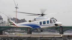 Agusta Westland AW-139 (Matt Sudol) Tags: heliport battersea london westland agusta aw139 daw wing air dubai