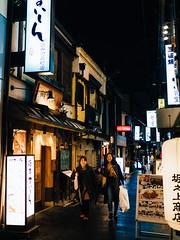 Kyoto Night Walks #3 (david.ow) Tags: lights kyoto olympus food restaurants urban street people em5ii city alley spring night japan cold