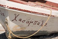 DSC01515_s (AndiP66) Tags: vlichada egeo griechenland gr fisherboat port vlychada santorini santorin thira thera greece cyclades kykladen caldera aussicht view september 2016 hellas ellada sony sonyalpha 77markii 77ii 77m2 a77ii alpha ilca77m2 slta77ii sigma24105mmf4dghsmart sigma 24105mm amount andreaspeters