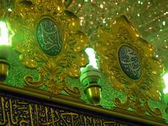 Tajrish Imamzadeh (Germn Vogel) Tags: detail beautiful shrine asia iran islam decoration middleeast mosque mausoleum cover tehran tajrish islamicrepublic westasia imamzadeh shemiran earthasia gettyimagesmiddleeast