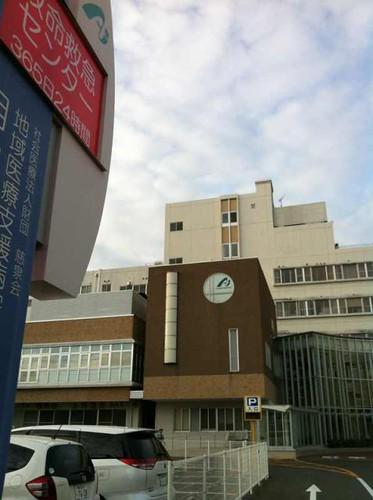 相澤病院 画像7
