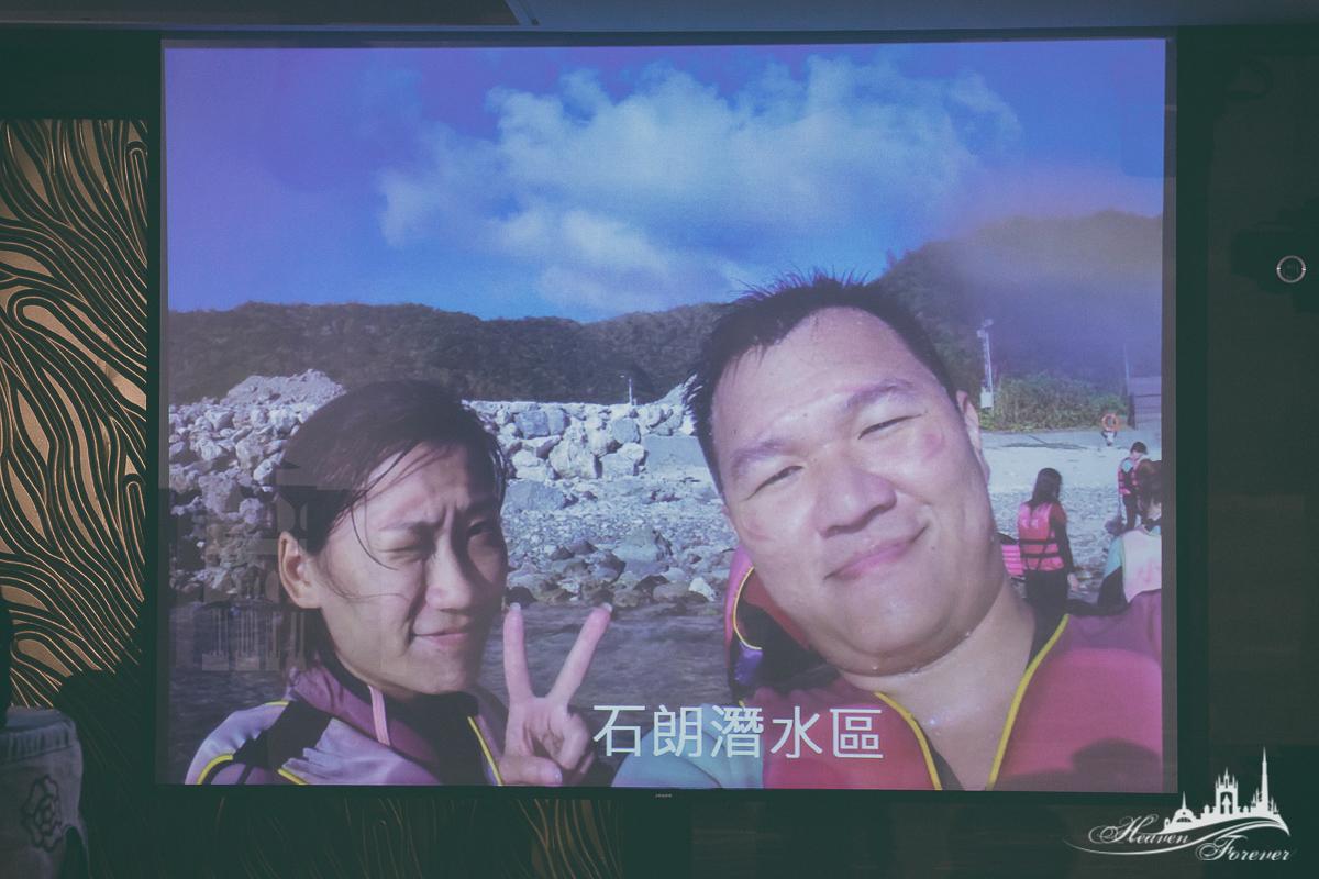 婚攝_婚禮紀錄@淡水富基_育偉 & 倩茹_0052.jpg