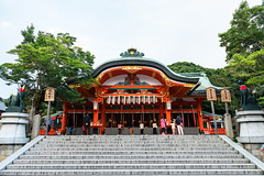 Main gate at the Fushimi Inari Shrine in Kyoto (basair) Tags: red fox gate kyotoprefecture kyotocity fushimiinarishrine japan shrine shinto colorimage temple placeofworship spirituality religion famousplace vibrantcolor day buddhism architecture outdoors honshu asia background wallpaper kyoto landmarks placesofworship orange buildingexterior photography inari toriigate cultures tourism old templebuilding ancient journey orangecolor footpath eastasianculture tourist tokyoprefecture autumn steps statue key