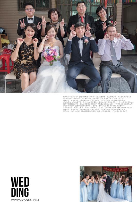29441587260 55449ecc76 o - [台中婚攝] 婚禮攝影@展華花園會館 育新 & 佳臻