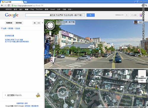 Google 地圖 - Google Chrome 2012722 下午 060635