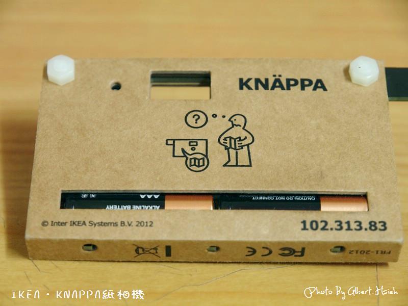 【相機】IKEA.KNAPPA紙相機(只送不賣的行銷創意)