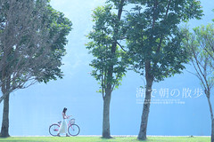 (nodie26) Tags:             girl portrait  people hualien feel    bicycle trail lohas  walk take   early morning