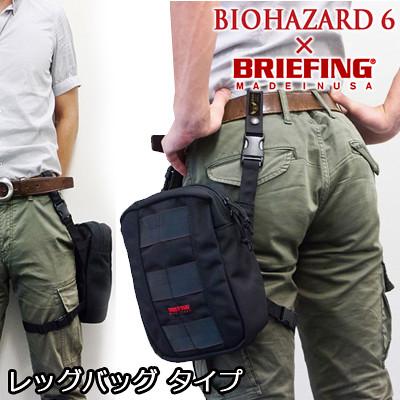 BIOHAZARD X BRIEFING第2彈!里昂戰鬥包來了