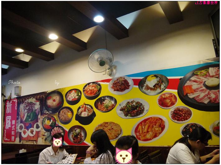 南崁新羅韓式料理 (15).JPG